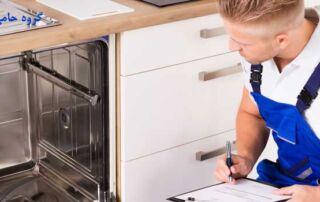 نشت آب از زیر ماشین ظرفشویی 320x202 - مقالات آموزشی