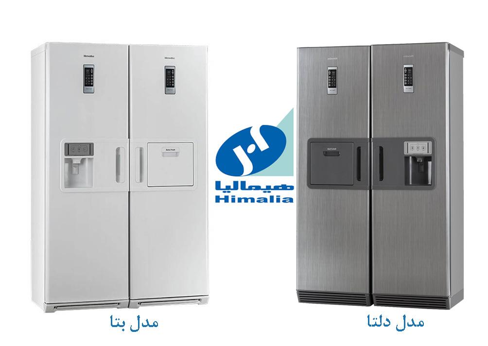 Himalayan Refrigerator Repair in Isfahan